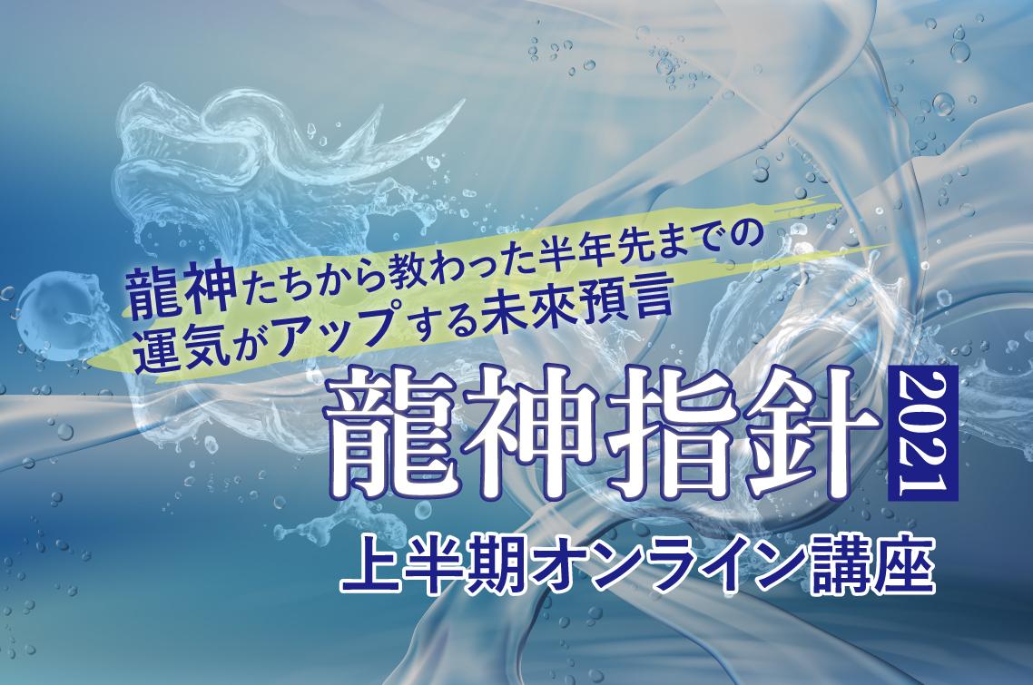 hedder-image-oosugi-shishin