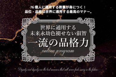 yoshi-blog
