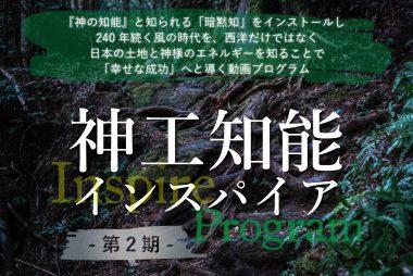 jinkochino-hedder2