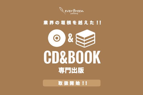 topics_cdbook