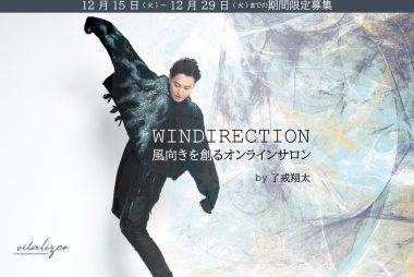 WINDIRECTION-letter-hedder
